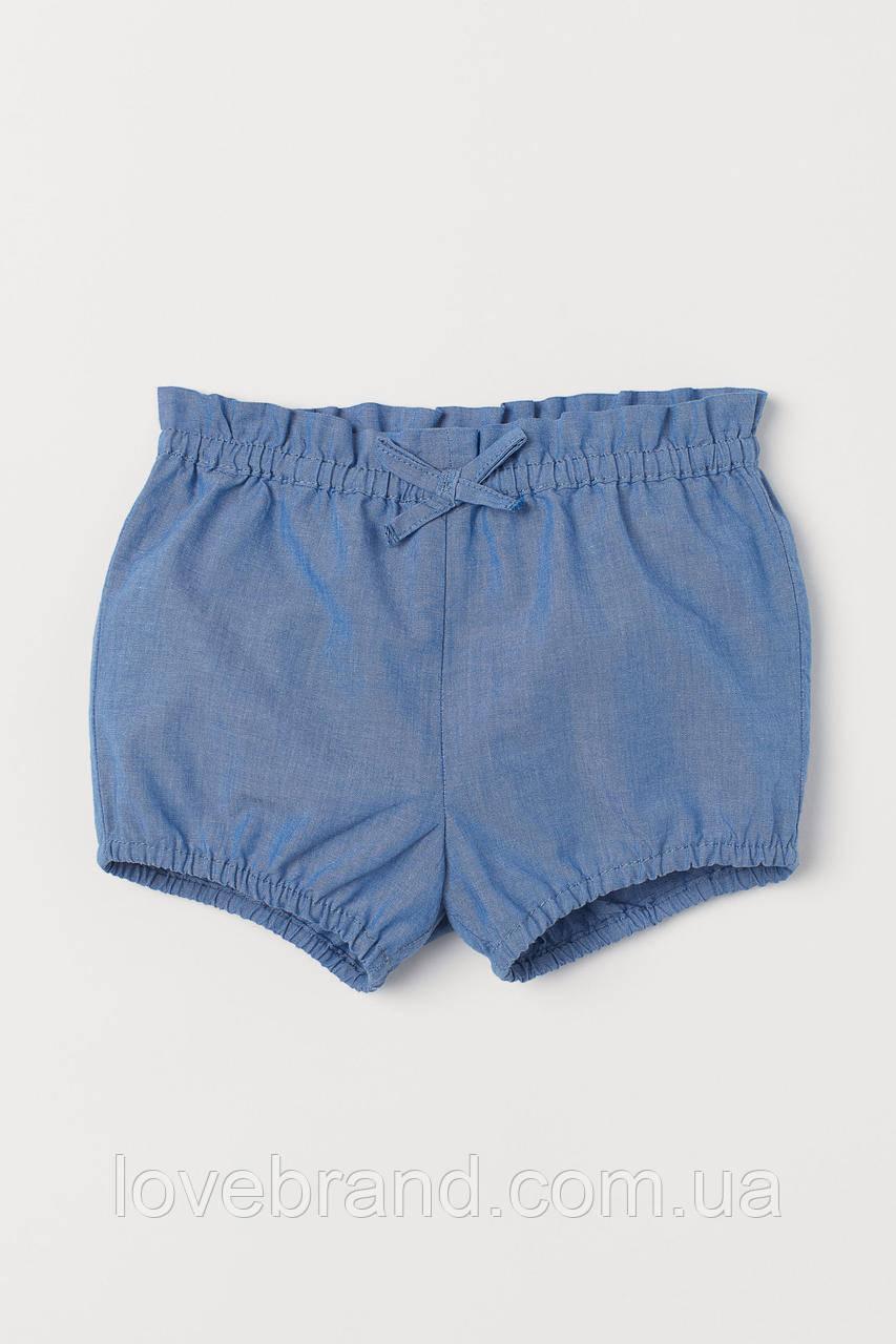 Легкие хлопковые шорты-трусики для маленькой девочки под джинс H&M