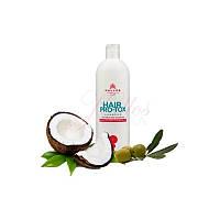 Шампунь Kallos Hair - pro -tox Кератин, коллаген и гиалуроновая кислота 1000 мл Венгрия
