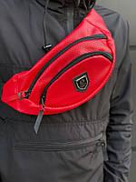 Сумка на пояс Philipp Plein из качественного кож. зама, цвет красный, фото 1