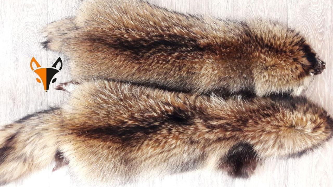 Выделанная шкура енота, натуральный мех, насыщенный цвет