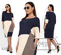 Женское платье оверсайз Короткий рукав Вискоза Размер 48 50 52 54 56 58 В наличии 2 цвета, фото 1