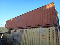 Морской контейнер 40 футов (тонный)