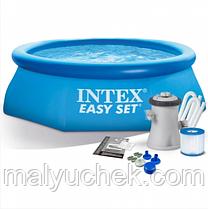 Надувний басейн 244x76см-INTEX 28112