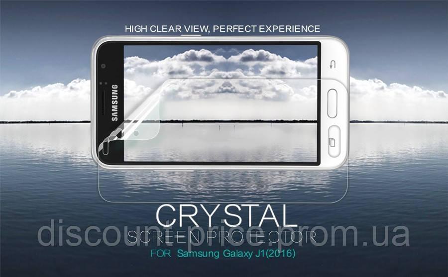 Защитная пленка Nillkin Crystal для Samsung J120F Galaxy J1 (2016) Анти-отпечатки (00000015565_24)