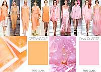 Чтобы было модным лето - надо выбрать модный цвет!