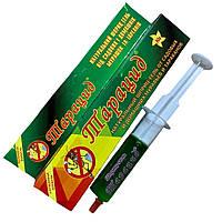 Шприц-гели от садовых и домашних муравьёв и тараканов ТМ ТАРАЦИД (30г)