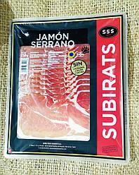 Subirats jamon serrano - Хамон Серрано 250 грамм нарезка