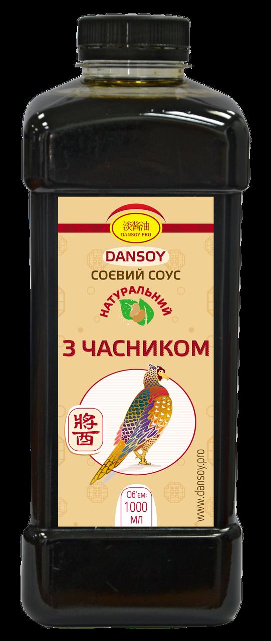 """Соєвий соус натуральний  """"DanSoy"""" з часником, 1000 мл, пет"""