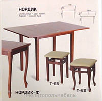 Стол Нордик Фигурный 60(120)*80