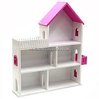 Игрушечный кукольный деревянный домик Мария (розовый). Обустройте домик для кукол