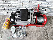 ✔️ Тельфер Euro Craft HJ208 500/1000kg  ( 2000 Вт ), фото 3