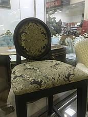 """Барный стул """"Лаура-1"""" (В НАЛИЧИИ), фото 3"""