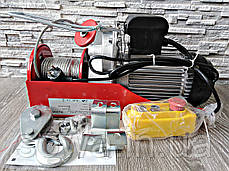 ✔️ Электрический Тельфер Euro Craft HJ208  ( 500/1000kg ), фото 3