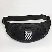Поясная сумка в стиле Off White Полосы черная, фото 1