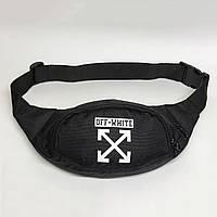 Поясна сумка в стилі Off White Cross чорна, фото 1