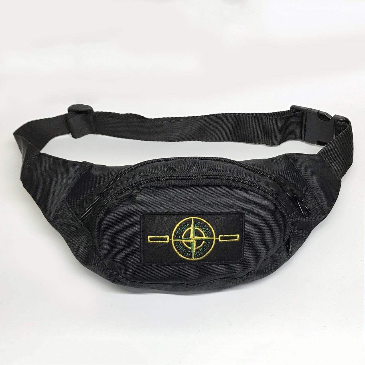 Поясная сумка в стиле Stone Island черная