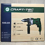 Дрель ударная Crafttec PXID230 1210 Вт, фото 3