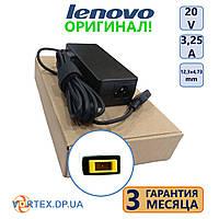 Зарядное устройство для ноутбука 12,3-4,73 mm USB 3,25A 20V Lenovo оригинал бу