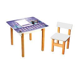 Стол детский с мольбертом + стульчик Абетка Frozen. F82