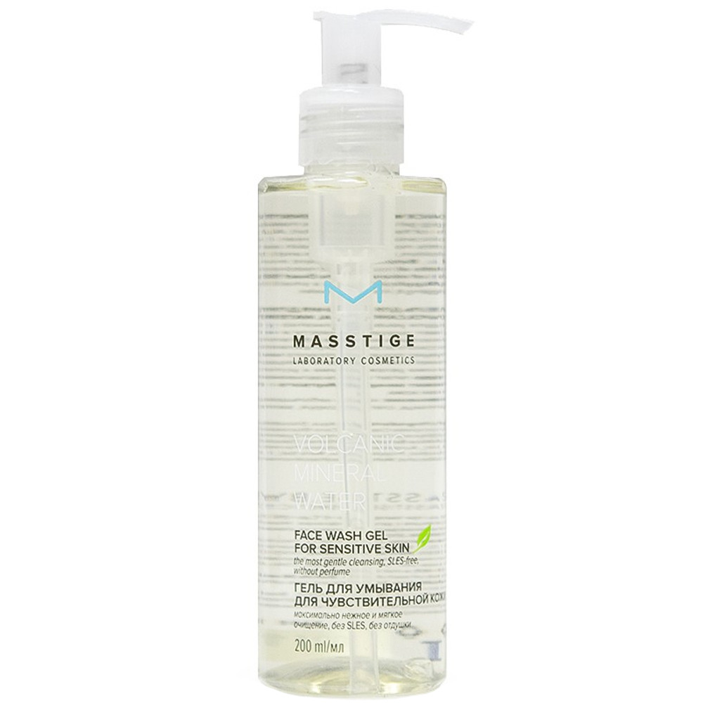 Гель для умывания для чувствительной кожи Masstige Volcanic Mineral Water Face Wash Gel