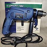 Дриль ударний Craft-Tec 650-220 PXID242, фото 5