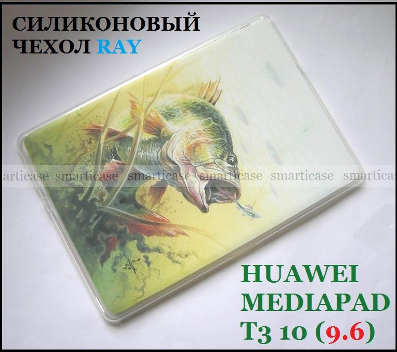 Силиконовый чехол на рыболовную тему для планшета Huawei Mediapad T3 10 9.6 AGS-L09 (W09) бампер RAY Perch
