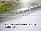 Силиконовый чехол на рыболовную тему для планшета Huawei Mediapad T3 10 9.6 AGS-L09 (W09) бампер RAY Perch, фото 4