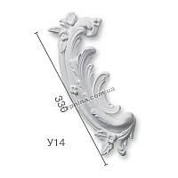 Гипсовая лепнина декоративный угол у-14