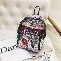 Рюкзак с нашивками и разноцветными пайетками мультиколор