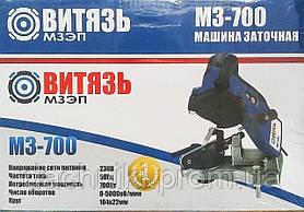 Станок для заточки цепей Витязь МЗ-700 Асинхрон (Металл), фото 3
