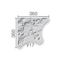Гипсовая лепнина декоративный угол у-17