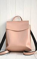Наплічник жіночий/сумка женская рюкзак/ у 2-х кольорах. Пудра.