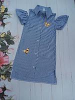 Подростковое платье рубашка для девочки 8-12 лет,с бабочками в полоску,синего цвета