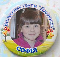 Значок на выпускной с фото
