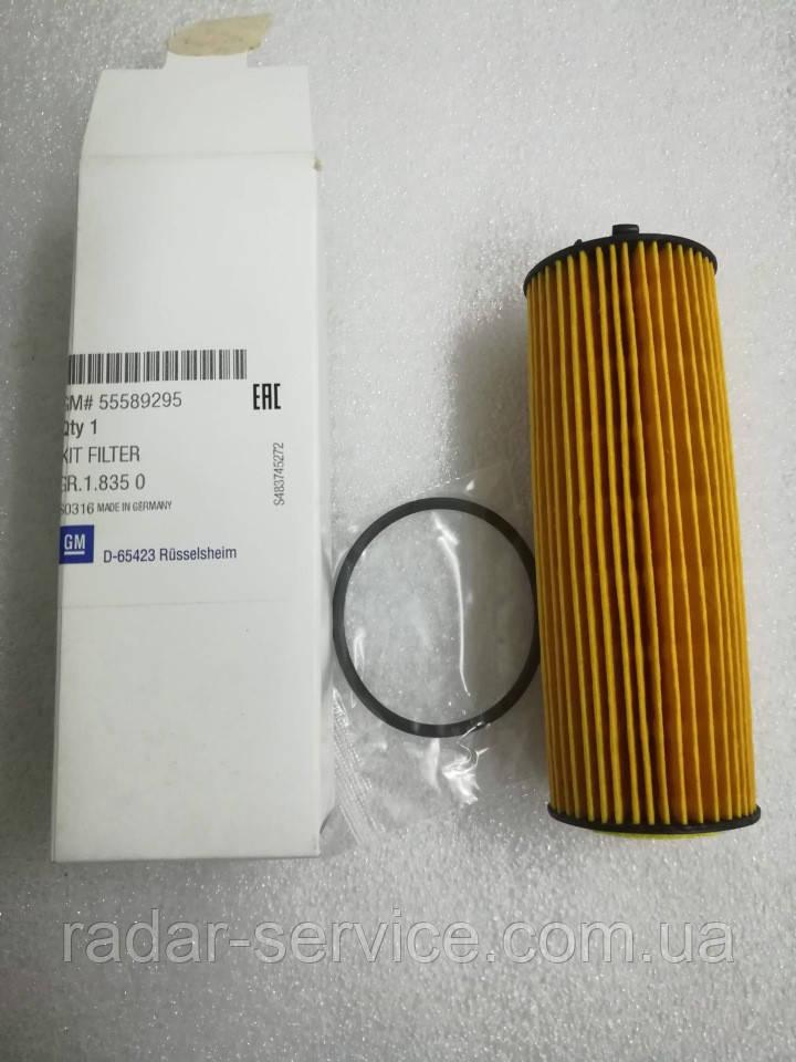 Фильтр маслянный 1.4L АКПП, Авео T300, GM, 55589295