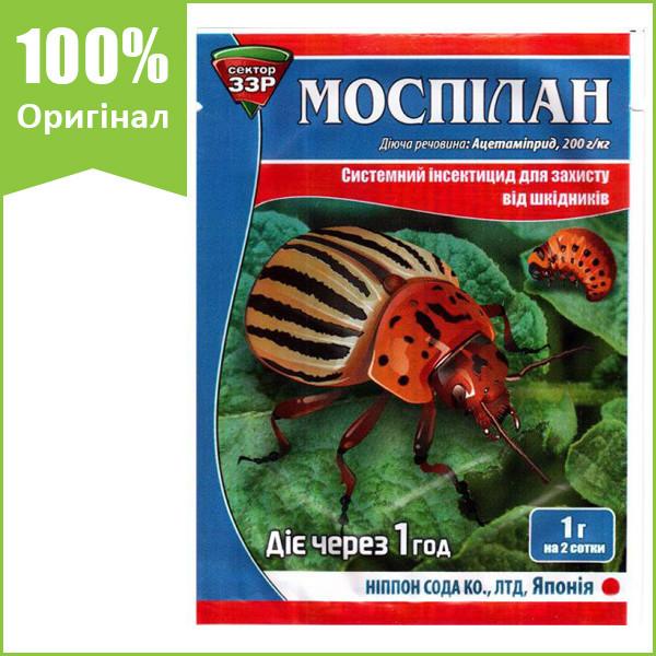 "Инсектицид ""Моспилан"" для яблони, картофеля, томатов и огурцов, 5 г от Nippon Soda (оригинал)"