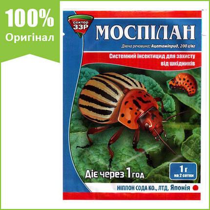 """Инсектицид """"Моспилан"""" для яблони, картофеля, томатов и огурцов, 5 г от Nippon Soda (оригинал), фото 2"""
