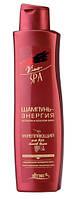 Шампунь-энергия на белом и красном вине укрепляющий для всех типов волос Vino Spa