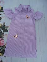Подростковое платье рубашка для девочки 8-12 лет,с бабочками в полоску,розового цвета