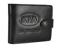 Портмоне з карманом для монет KIA 4022-029