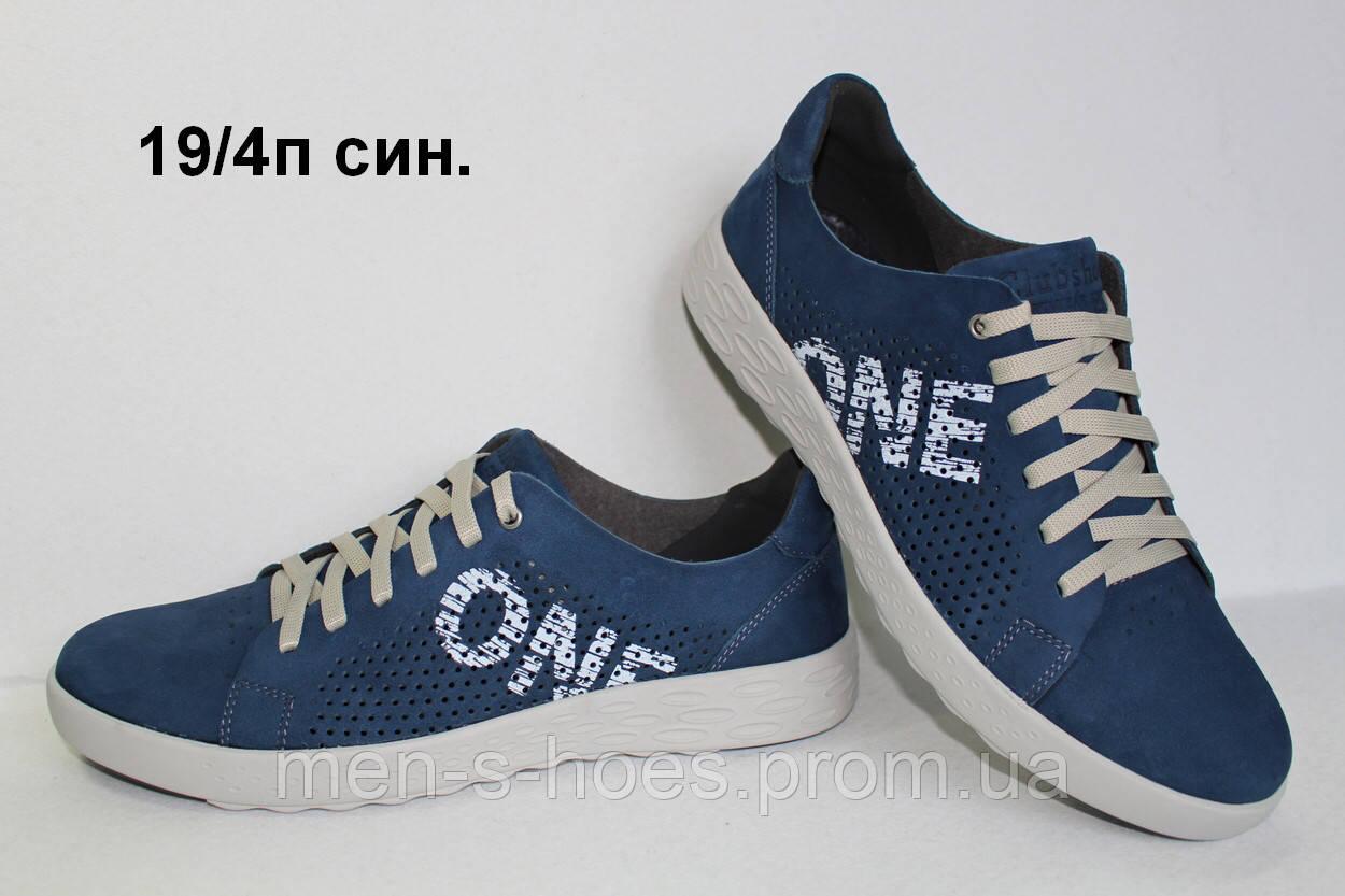 Туфли мужские спортивные кожаные Clubshoes
