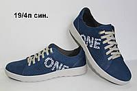 Туфли мужские спортивные кожаные Clubshoes , фото 1