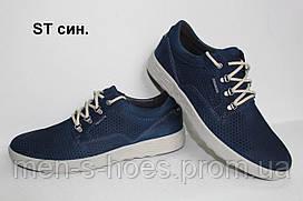Туфли мужские спортивные Clubshoes
