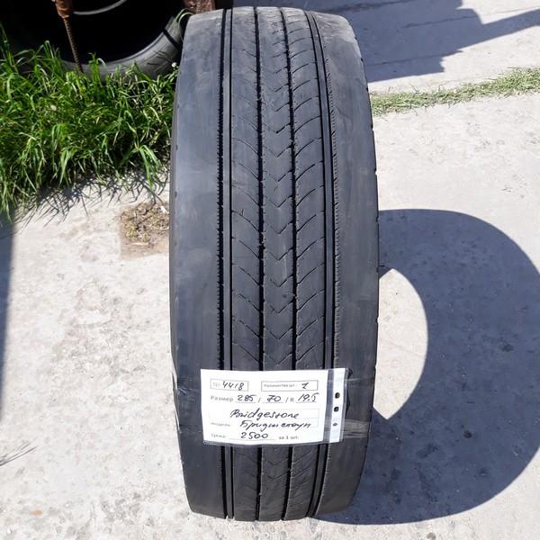 Грузовые шины б.у. / резина бу 285.70.r19.5 Bridgestone R227 Бриджстоун