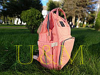 Сумка рюкзак для мам с USB, рюкзак для мам, Рюкзак-органайзер для мам,сумка для мам
