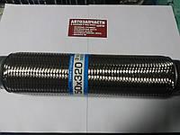 Гофра приемной трубы 50х320 (3-х слойная) EuroEx