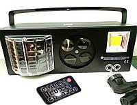 Комбо прибор для дискотек светомузыка 4в1 с пультом ДУ. Лазер, гобо, стробоскоп, дискошар DMX512
