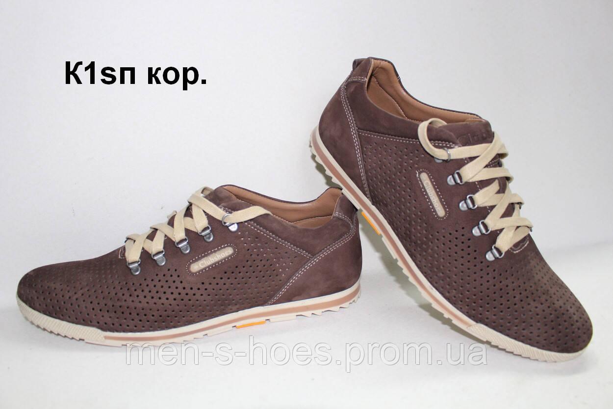 Мужские спортивные туфли кроссовки Clubshoes Sand