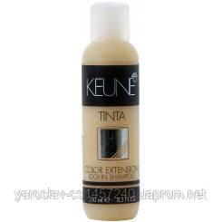 KEUNE. Шампунь для поддержания цвета. Color Extension lock-in shampoo,250 мл