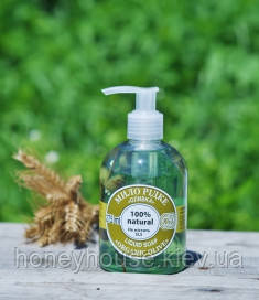 Органическое жидкое мыло Оливка, 275 мл, ТМ ЯКА
